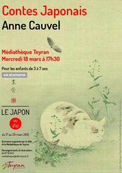 2015-03-18-japon-affiche-anne-cauvel