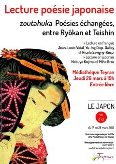 2015-03-26-japon-affiche-lecture-poesie