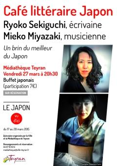 2015-03-27-japon-affiche-cafe-litteraire