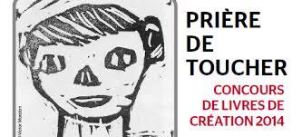 PRIERE DE TOUCHER autoportrait